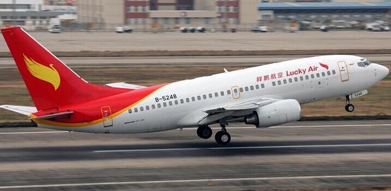 中美民用航空領域合作取得突破性進展