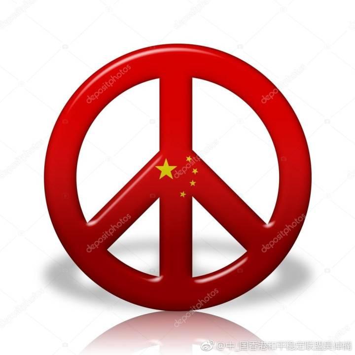 學術專欄文章 - 和平主義(三)