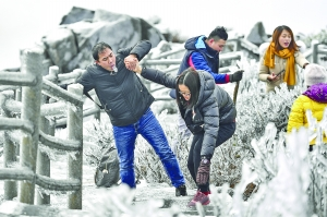 京珠北高速結冰部分封閉