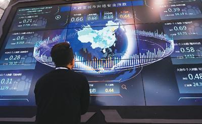 """中國數字經濟崛起  向全球輸出""""新風尚"""""""