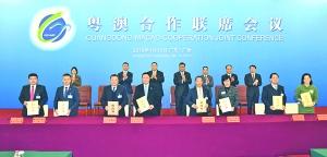 粵澳簽八協議深化合作領域