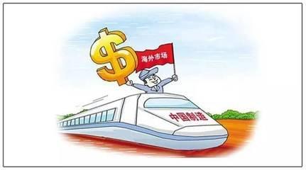 托馬斯·巴克:發展模式是中國軟實力源泉