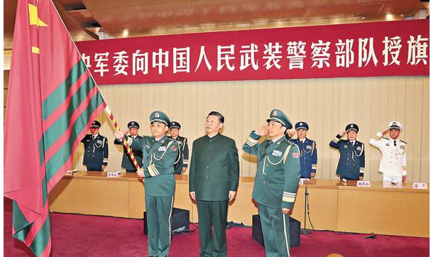 習近平:維護政權安全 武警作用重大