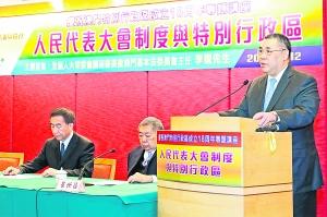 【澳聞】崔世安:憲法是特區立區基礎