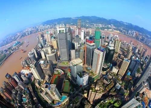 """專家熱議""""新時代的中國經濟"""":推動高質量發展"""