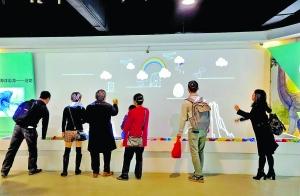 全球首座VR動物園穗開放