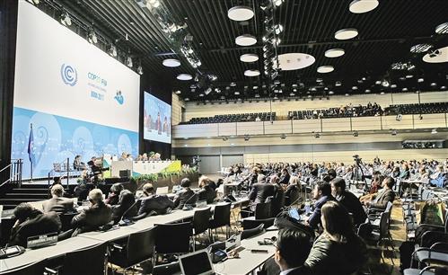 """共建""""一帶一路"""":推動全球治理新變革"""