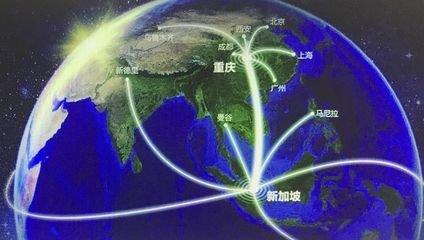 """北聯""""一帶""""南接""""一路""""   中新南向通道改寫傳統物流格局"""