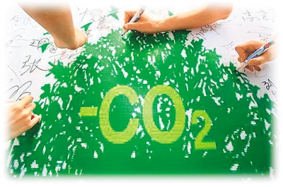 中國未來的增長側重於綠色發展