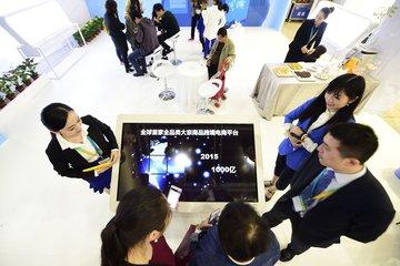 中國企業跨境電商出口指南