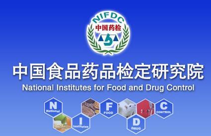 國家宣佈:有9種藥千萬不能買 多家上市公司產品在列