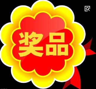 2018全球華人新春手機攝影大賽徵稿啟事