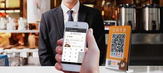 銀聯創新產品境外落地  二維碼支付佈局提速