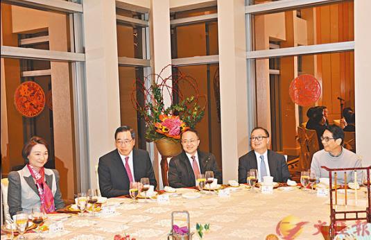 王志民宴建制派議員 何靖代致辭勉愛國愛港民主和諧