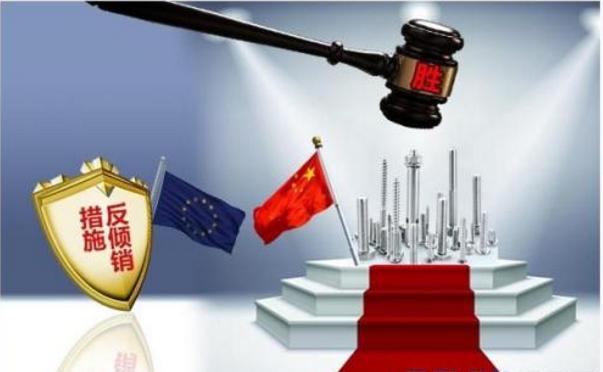 華不滿歐盟徵反傾銷稅