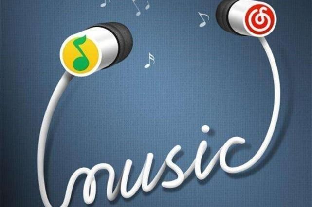 國家版權局助推騰訊音樂與網易雲音樂達成版權合作