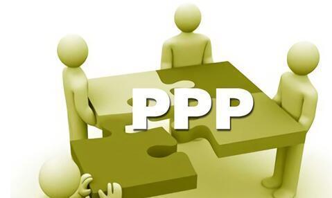 """PPP模式""助力特色小鎮戰略落地"
