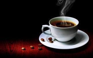 喝咖啡真能致癌?