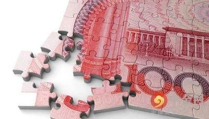 構建強起來的社會主義政治經濟學