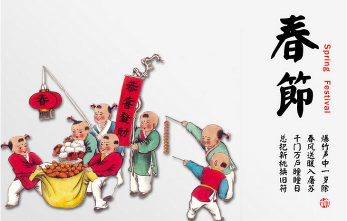中國春節走向世界