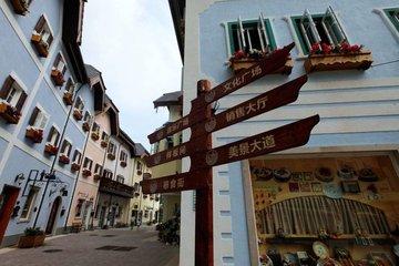 奧地利親商稅制呼喚投資