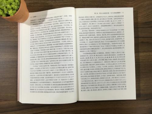 """新版紅樓夢為何不再是""""曹雪芹著,高鶚續""""?"""
