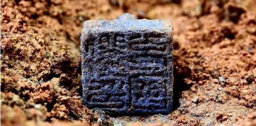 專家推測劉賀長子或死于劉賀前 與史書記載有出入