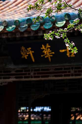 匾額:古建築的靈魂,門楣上的文化瑰寶