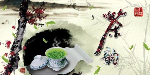 中國茶文化博大精深