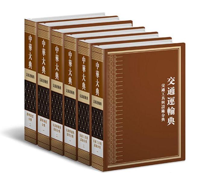 """葛劍雄:古代中國""""開而不放 傳而不播"""""""