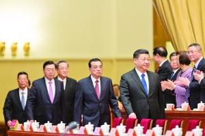 俞正聲:凝聚中華民族正能量