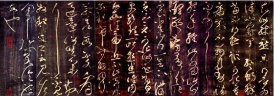 堅守中國書法的文化品性