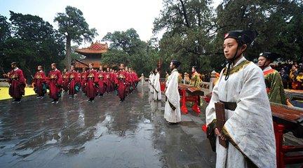 齊文化與魯文化的形成與融合