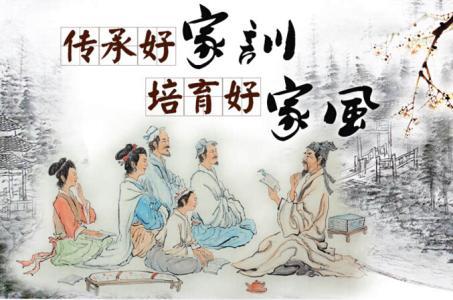 """家風傳承面臨考驗   家風文化何以再立""""潮頭""""?"""