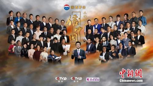 """朱軍的後半場""""藝術人生"""":歸來仍是少年"""