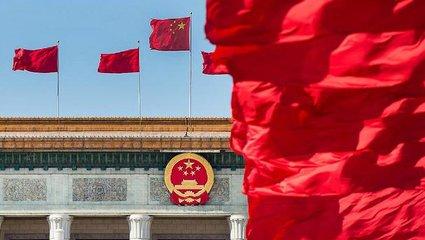 中國兩會吹響奮鬥集結號
