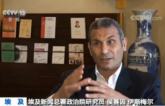 """中國歡迎世界各國搭乘中國經濟發展""""快車"""""""
