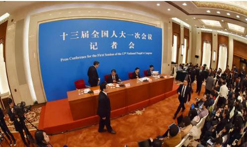 十三屆全國人大一次會議舉行第三次全體會議