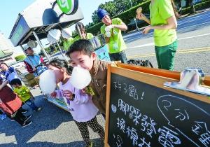 台灣2000人遊行促廢核