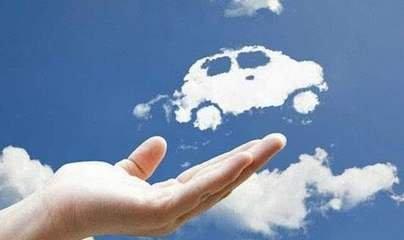 創新將是未來新能源汽車企業的核心競爭力