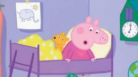 看了這麽多年《小豬佩奇》,妳知道為什麽裡面沒有姥姥和姥爺嗎?