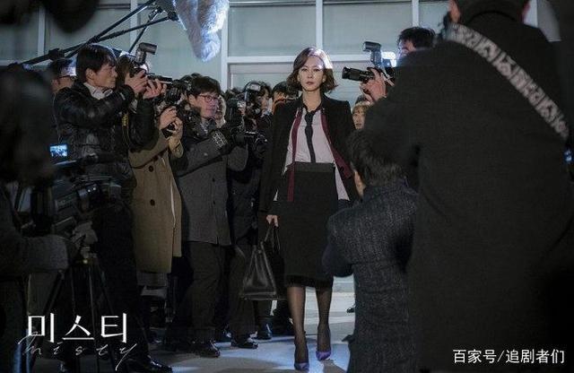韓劇《迷霧》:活成高惠蘭大概是很多人的人生理想吧