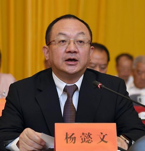 婁底市長楊懿文:區塊鏈重建婁底信用體系