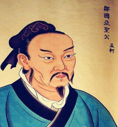 揭秘儒家學派代表人物孟子的老師是誰?