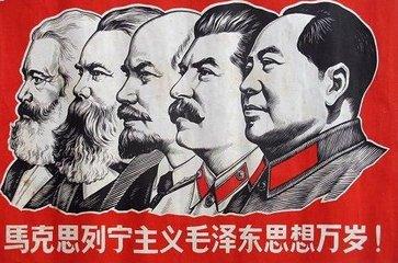 馬克思主義必將繼續書寫新的光輝曆史