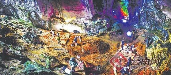 雲南大陰洞遺址考古發現人類早期洞穴墓地