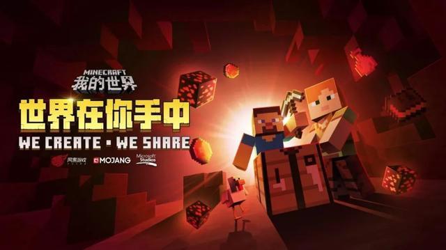 功能遊戲會是中國遊戲市場下一個爆點嗎?
