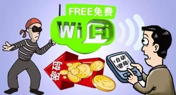 連著WiFi的時候,需要關閉移動網絡嗎?流量會偷跑嗎?