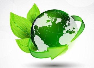 推動面向未來的綠色發展