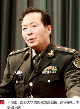 徐焰:解放軍公開番號的背后故事